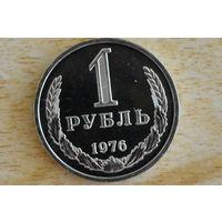 1 рубль 1976 наборный!!!