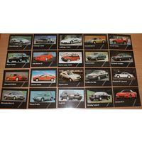 Календарики с автомобилями
