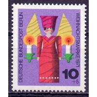 Германия Западный Берлин 1971 417 0,5e Рождество MNH