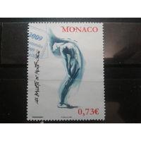 Монако 2009 Балет Михель-1,5 евро гаш