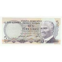 Турция 5 лир образца 1968 года. Состояние UNC!