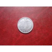 10 геллеров 1985 год Чехословакия