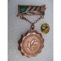 Знак. Паралимпийский комитет Республики Беларусь (цанга, тяжёлый)