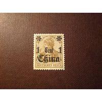 Германия 1905 г.Германская почта в Китае. Надпечатка.