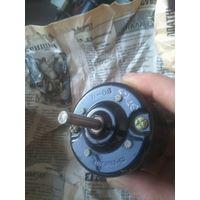 Электродвигатель МЭ205