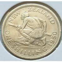 Новая Зеландия 1 шиллинг, 1950