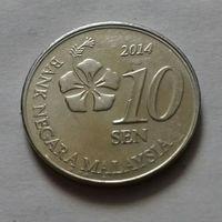 10 сен, Малайзия 2014 г.