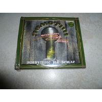 ВОЗЬМИ С СОБОЙ МУЗЫКУ- ЗЕМСТИИ- 4 ДИСКА-новые-ЗАПЕЧАТАНЫ-3 CD+DVD