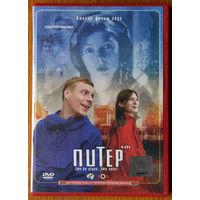 Питер FM DVD9