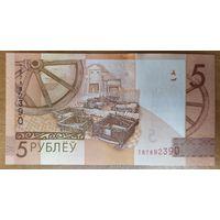 5 рублей 2019 года, серия ТВ - UNC