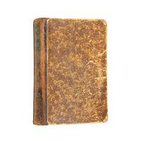 Новый Шведско-Финско-Русский словарь 1901г/5