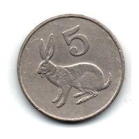 РЕСПУБЛИКА ЗИМБАБВЕ 5 ЦЕНТОВ 1980. ЗАЯЦ