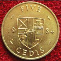 7972:  5 седи 1984 Гана