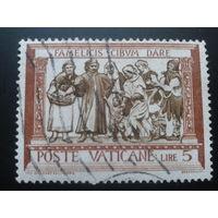 Ватикан 1960 стандарт