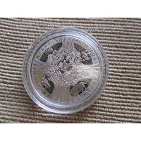 С 1 рубля.1 рубль 2009 года Беловежская пуща 600 лет