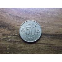 Исландия 50 эйре 1969