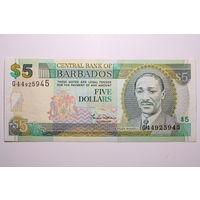 Барбадос, 5 долларов 1999 год