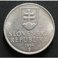 20 геллеров 1994 Словакие