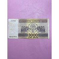 ГРУЗИЯ 1994 ГОД 3000 КУПОНОВ