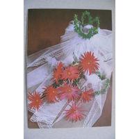 Цветы; 1975, двойная, чистая (ГДР).