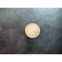 1 грош 1811г. I. S. Герцогство  Варшавское. Фридрих Август 1.(1807-1814г.)