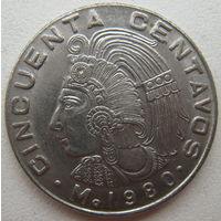 Мексика 50 сентаво 1980 г. (u)