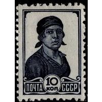 1936 СТАНДАРТНЫЙ IV ВЫПУСК: РАБОТНИЦА