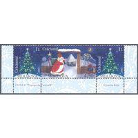 Молдова Новый год Рождество 2007