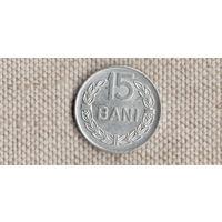 Румыния 15 бань 1975/алюминий(Uss)