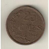 Люксембург 25 сантим 1946