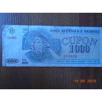 Молдова. 1000 купонов (образца 1993 года,)