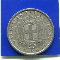 Греция 5 драхм 1954