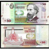 Уругвай. 50 песо 2015 [UNC]