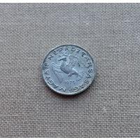 Венгрия, 10 филлеров 1971 г.