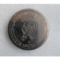 Медаль. САМБО 2-е место, 1983г. Гомель. Всесоюзный турнир по борьбе САМБО #0019