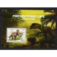 MNH - динозавры - фауна - пресмыкающиеся - зубчатый - 2017 - Эритрея