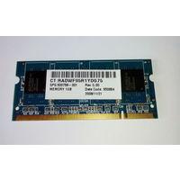 Оперативная память ноутбука DDR2 5300 1Gb.