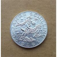 Австрия, 100 шиллингов 1975 г., 50 лет шиллингу, серебро