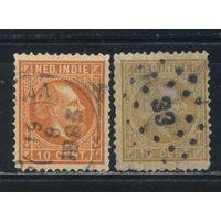 NL Колонии Нидерландская Индия (Индонезия) 1870 Вильгельм III Стандарт #9,11