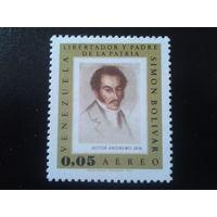 Венесуэла 1966 Симон Боливар в живописи