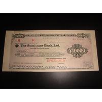 Чек(образец) на 10 000 иен