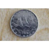Сан-Марино 100 лир 1976  Республика