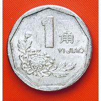 20-13 Китай, 1 цзяо (джао) 1994 г.