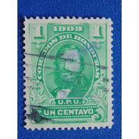 Гондурас 1903 г. Известные люди.