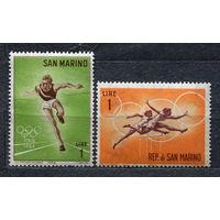 Олимпийские игры в Токио. Сан-Марино. 1963. Серия 2 марки. Чистые