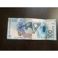 100 рублей Российской федерации