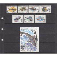 Акулы Рыбы Фауна моря 1993 Мадагаскар MNH полная серия 7м + 1 бл зуб ЛОТ Распродажа