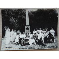 Фото групповое на курорте в Пятигорске. 1933 г. 10.5х15.5 см.