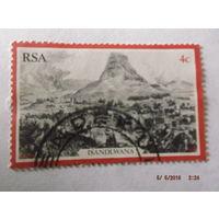RSA, ИСАНДВАНА, 1979 г., ГАШЕННАЯ