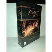 Хоббит 3D: Трилогия. Расширенное издание (6 Blu-ray 3D + 6 Blu-ray 2D)